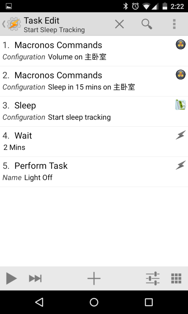 start sleep tracking