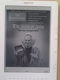 PDF杂志封面
