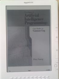 PDF技术书籍