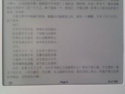 PDF中文小说正文